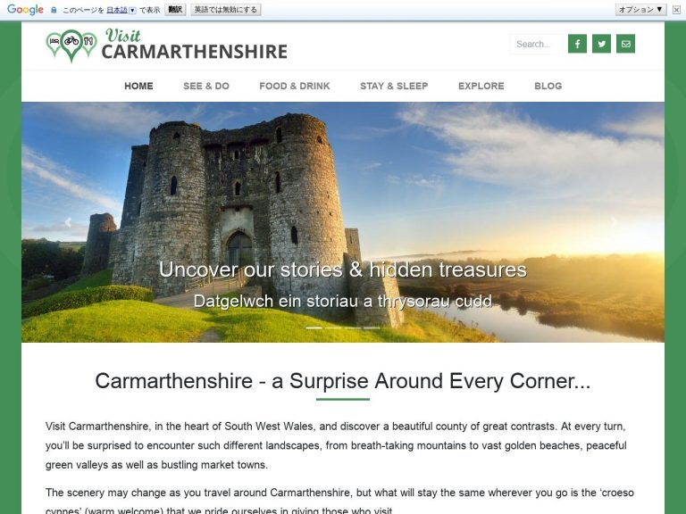 Visit Carmarthenshire website screenshot